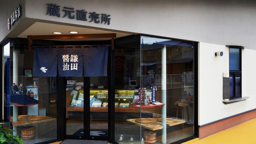 Kamada Soy Sauce Sakaide flagship store