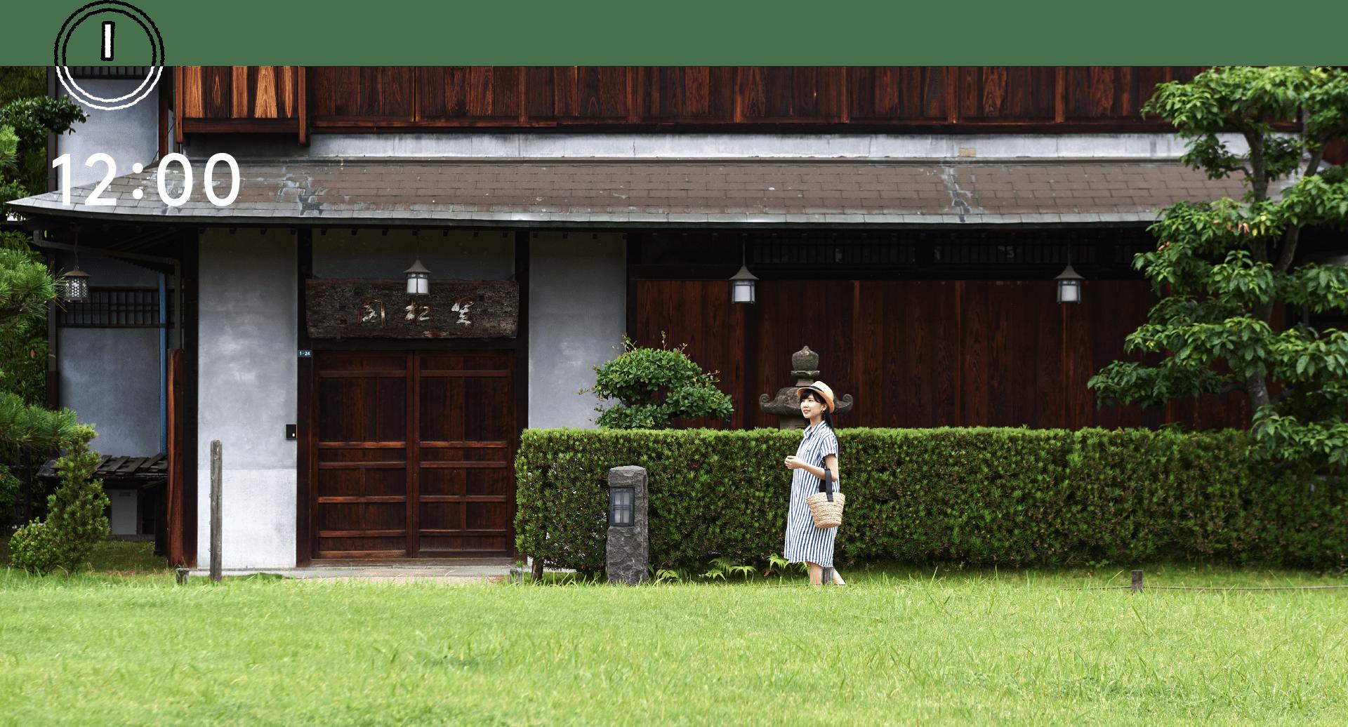 Kofuen garden