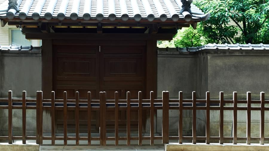 淡翁荘黒門