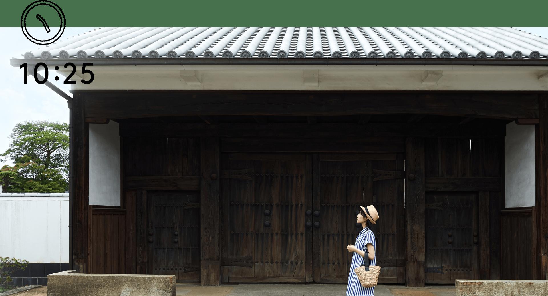 旧鎌田醤油大門
